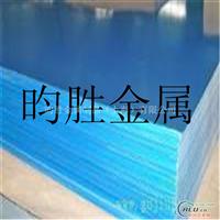 进口铝板5754化学成分5754铝管价格。