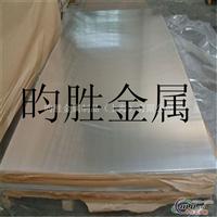 5083铝板厂家5083铝管直销。