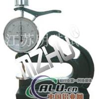 MZ2041塑料薄膜手提式测厚仪