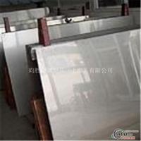 5A06鋁板化學成分+5A06鋁廠家