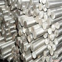 6060铝棒用途6060铝棒厂家