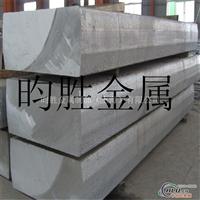 7075T6鋁合金板