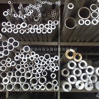 现货5056铝管,5056铝管规格