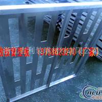 蚌埠铝方通尺寸规格颜色节点