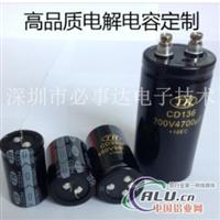 450V12000UF电解电容