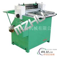MZ3006自动橡胶剪切机