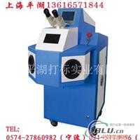 首饰激光焊接机激光焊接机 激光切割机 自动化激光焊接机 金属激光焊接机 自动化激光焊接机