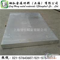 7475进口铝板 AL7475高硬度铝板
