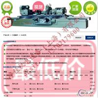 直销 上海机床厂 MQ1350B 外圆磨床 精度高 效度高