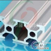 工业铝型材2040,常州铝型材框架