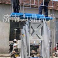 铝合金升降机 采用了新型铝合金