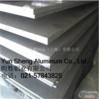 5056铝板化学成分+5056铝厂家