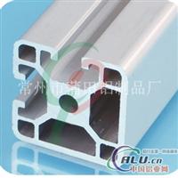 4040工业铝型材,南通工业铝型材