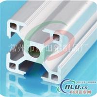 3030铝型材,3030工业铝型材,太原工业铝型材