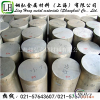 超硬铝合金_AA7075高强度铝板