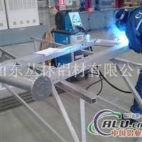 电力铝合金+电力铝合金装备