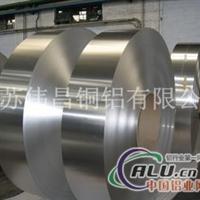 优质环保6061铝合金卷带价格