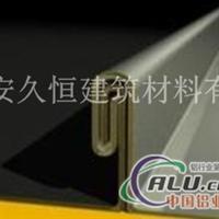 25波高直立双锁边屋面系统
