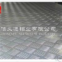 國標3mm花紋鋁板價格