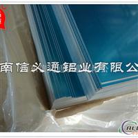 高质量2mm铝板价格