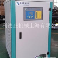 箱式冷水机,水冷螺杆冷水机