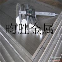 供应2A25t6铝合金板厂家。