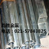 6082异形铝管【18210010】6082铝