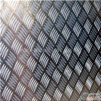 3003花纹铝板厂家3003铝板用途。