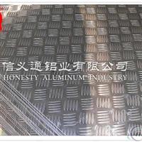 供应优质国标压花铝板