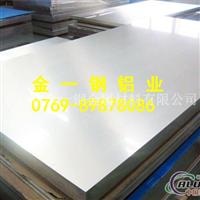 超硬7075铝板 超硬7075铝板
