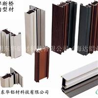 江阴海达门窗慕墙铝型材很专业