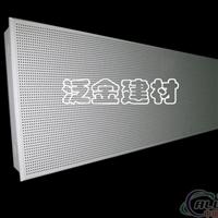 顶级质量铝合金扣板300x1200mm