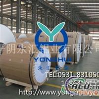 永汇铝业销售3003防腐保温合金铝卷