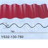 销售铝镁锰836波浪板厂家直销