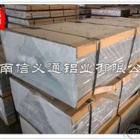 高质量上海铝板 1060铝板