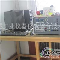 电力设备电磁兼容型式试验报告