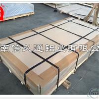 北京铝板价格