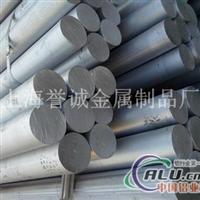 威海LD8合金铝板 LD8屈服强度