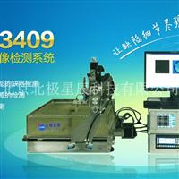 在线超声波C扫描系统 BSNC3409