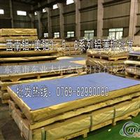 硬铝3004合金铝板 3004铝板硬度