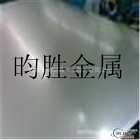 拉伸铝板6063合金板厂家直销
