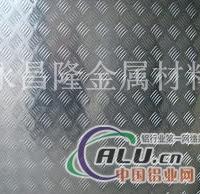 5754铝花纹板5056铝花纹板制造