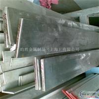 铝型材2A06质量好用途广泛