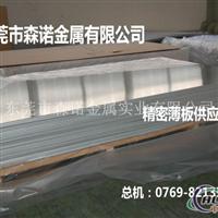 光面厚铝板2A12