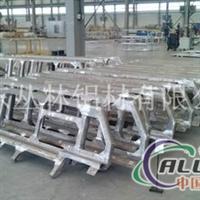 鋁合金框架+鋁結構框架