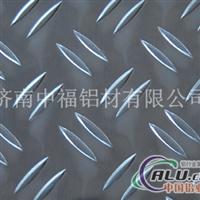 购买防滑花纹铝板?就选济南中福