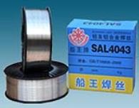 铝硅焊丝 铸造铝焊接专用焊丝