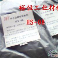 锌合金精炼除渣剂
