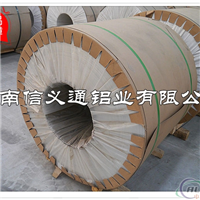 铝皮价格 保温铝皮 防腐铝皮