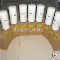 空压机滤芯LB131453